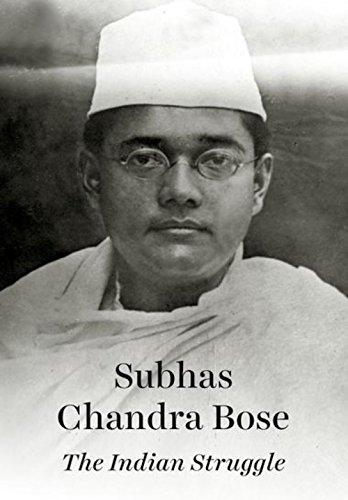 netaji subhas chandra bose biography in bengali pdf free download